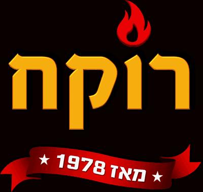 logo2018_1_web